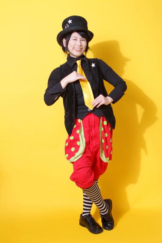 Naoko magicienne