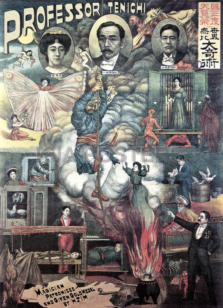 Affiche du magicien japonais TEN-ICHI le lieu Magique