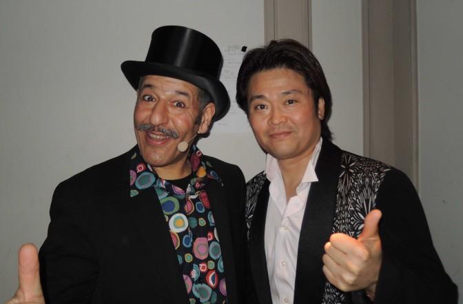 Les amis magiciens japonais du Lieu Magique